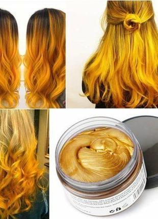 Окрашивающий воск для волос  желтый