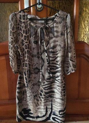Платье женкское тигристое