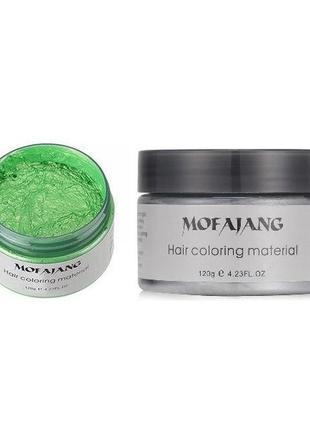 Окрашивающий воск для волос  зеленый