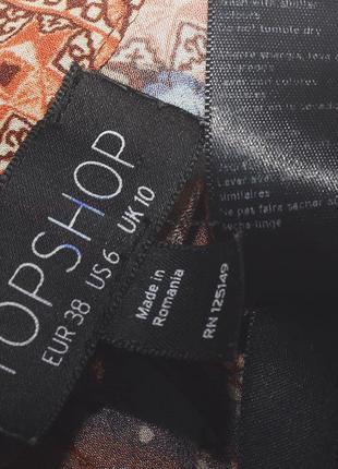 Шорты в паттерн с карманами topshop3 фото