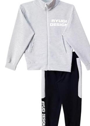 Спортивный костюм (двухнитка, трехнитка)