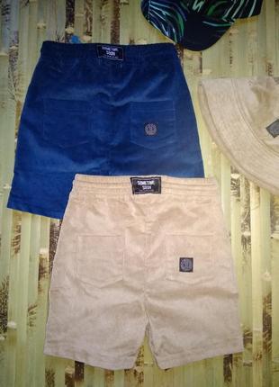 Премиум бренд шорты вельветовые jack в двух цветах унисекс