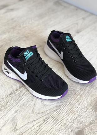 Легкие дышащие кроссовки
