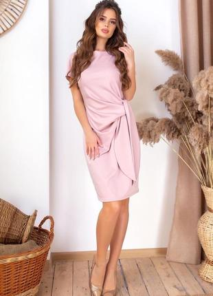 Экстравагантное женское платье пудра