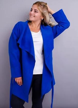 Ярко-синее стильное пальто-халат, цвет -электрик