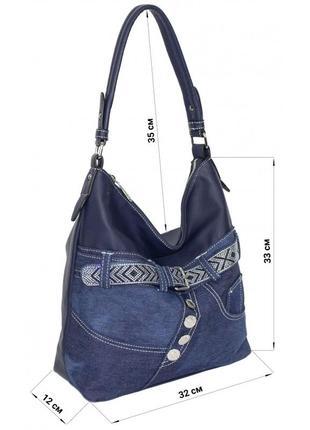 Объёмная, вместительная сумка из джинса.
