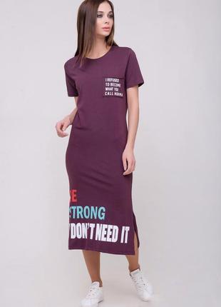 Стильное платье-футболка миди с надписями