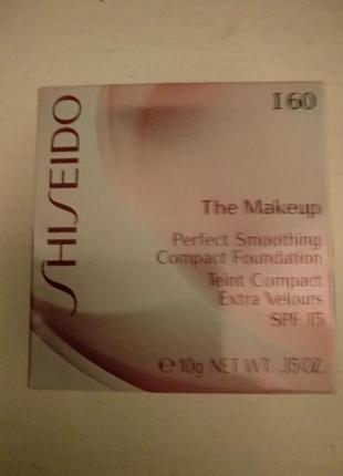 Shiseido perfect smoothing compact foundation тональна пудра