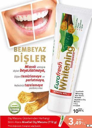 Зубная паста с мисваком от фармаси farmasi