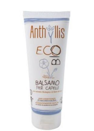 Anthyllis кондиционер для волос, 250 мл