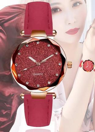 Часы женские наручные красные