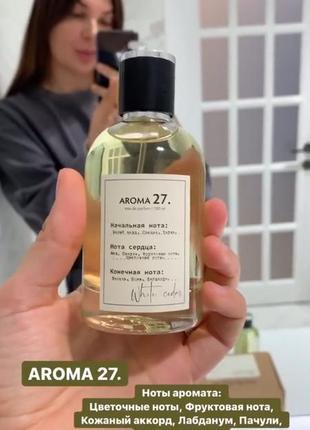 Стойкие духи aroma sisters aroma 27