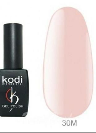 Гель-лак kodi gel polish #30 m (пудровый-розовый) 8 мл