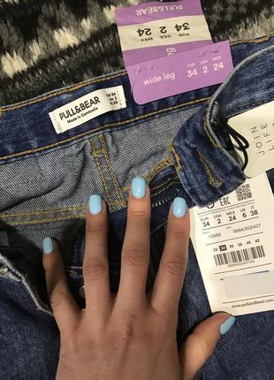 Кюлоты pull&bear/широкие джинсы/свободные штаны/стильные кюлоты