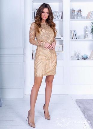 Платье 3d арт 040 золото
