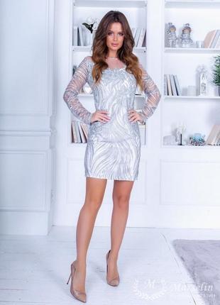 Платье 3d арт 040 серебро