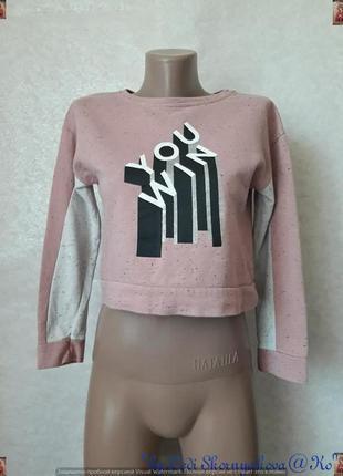"""Новый стильный укороченный свитшот/кофта/реглан в розовом с принтом """"you win"""", размер хс"""