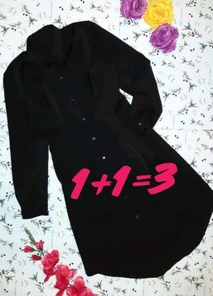 🎁1+1=3 крутое черное нарядное плотное платье миди по фигуре, размер 44 - 46