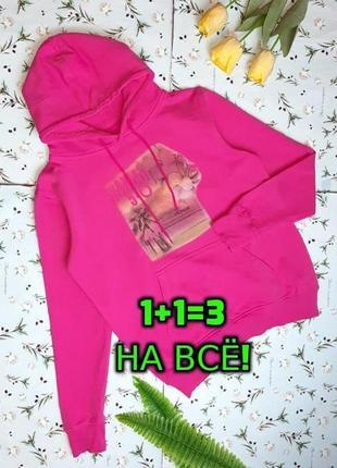 🎁1+1=3 фирменный розовый свитер худи свитшот с капюшоном, размер 50 - 52