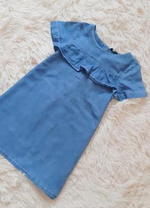Стильное джинсовое платьице от george