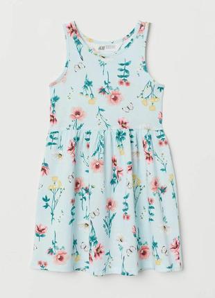 Сарафан платье в цветы h&m 2-4г