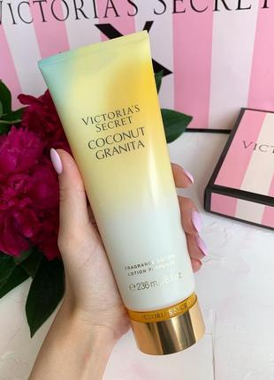 Лосьон для тела victoria's secret coconut granita оригинал, лосьон виктория сикрет