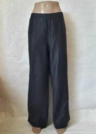 Новые лёгкие летние брюки на 87 % лён синего цвета с мерцанием, размер хл