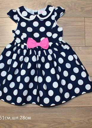 Платье 18-24мес