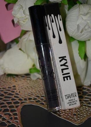 Металлическая помада kylie cosmetics metal lipstick