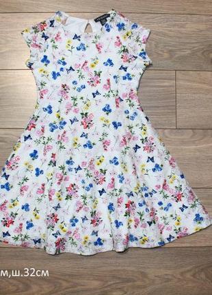 Платье 6-7лет