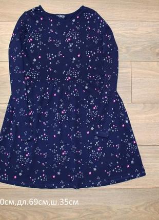 Платье 9лет