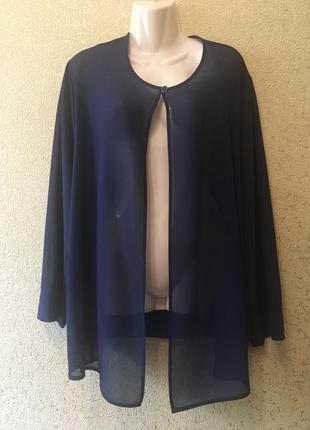 Лаконичный полупрозрачный темно синий женский кардиган