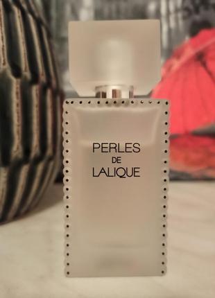 Perles de lalique (розпив 5мл, 10мл, 15мл) оригінал, особиста колекція!!!