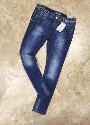 Удобные джинсы