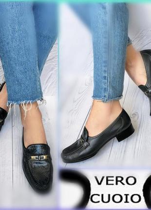 37-38р кожа италия vero cuoio серые кожаные лоферы туфли