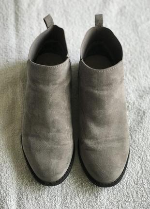 Демисезонные ботинки от atmosphere