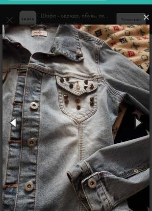 Джинсовка мото шипи куртка джинсова