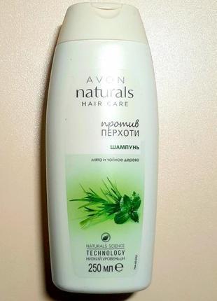 Шампунь против перхоти avon naturals 250 ml