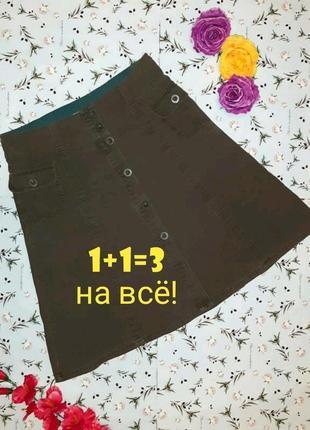 🎁1+1=3 стильная юбка миди на пуговицах хаки, размер 50 - 52, дорогой бренд