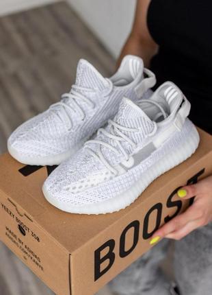 Adidas yeezy boost 350 полностью рефлективные кроссовки адидас (36-40)