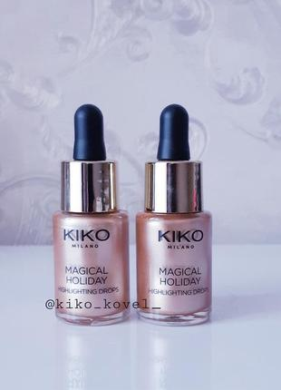 Жидкий хайлайтер из лимитированной серии magical holiday kiko milano !