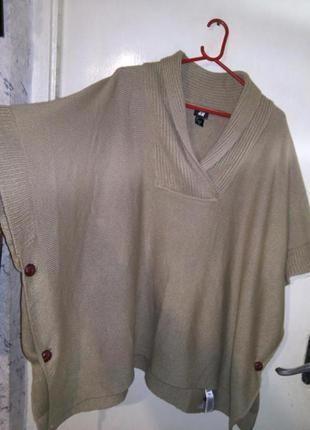 Тёплая,асимметрич.,camel,накидка -свитер-пончо,большого размера,оверсайз,h&m