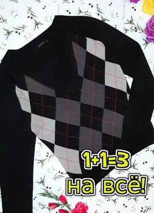 🎁1+1=3 стильный черный женский свитер в ромбики vero moda, размер 44 - 46