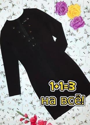 🎁1+1=3 черное платье миди со шнуровкой декольте и карманами marelina, размер 44 - 46