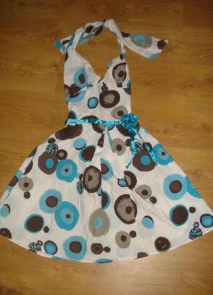 Дизайнерське плаття