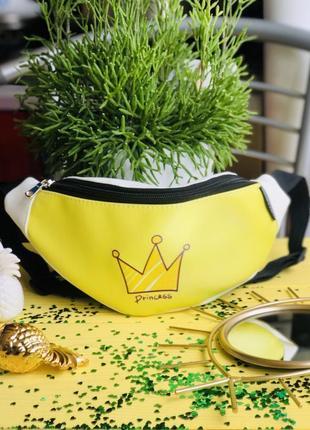 Бананка, барыжка, барсетка, сумка на пояс корона