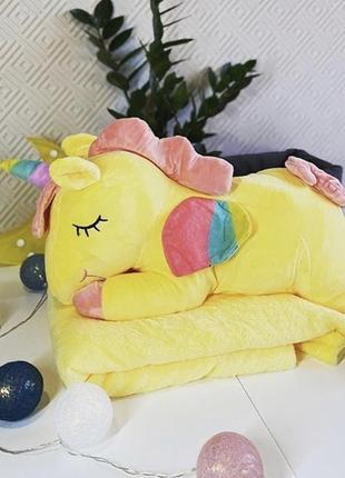 Мягкая игрушка- плед трансформер 3 в 1 единорог желтого цвета