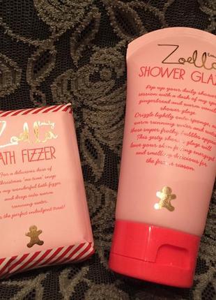 Zoella, англия, вкуснейший набор, лимитка, гель для душа, бомбочка