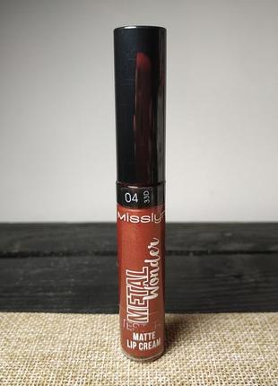 Блеск для губ misslyn metal wonder matte lip cream1 фото