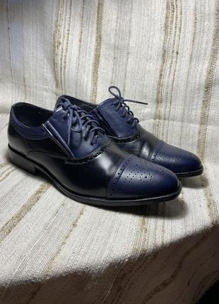 Туфли или броги